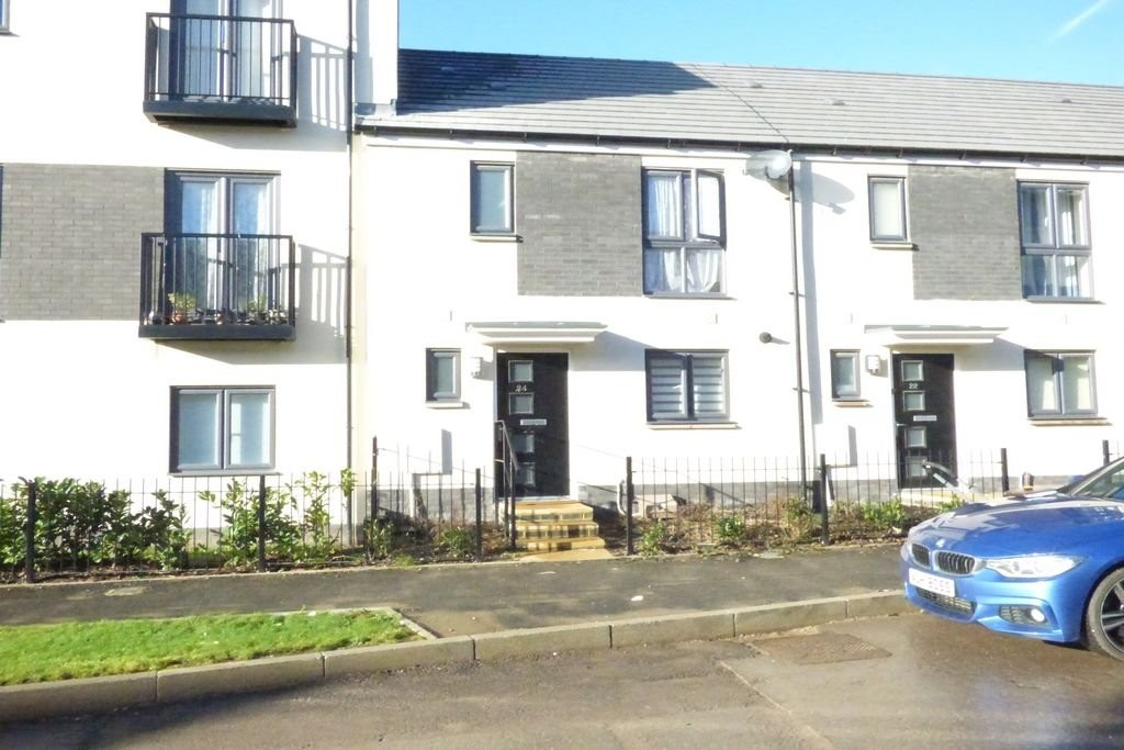 TO LET: Borkley Street, Patchway, Bristol